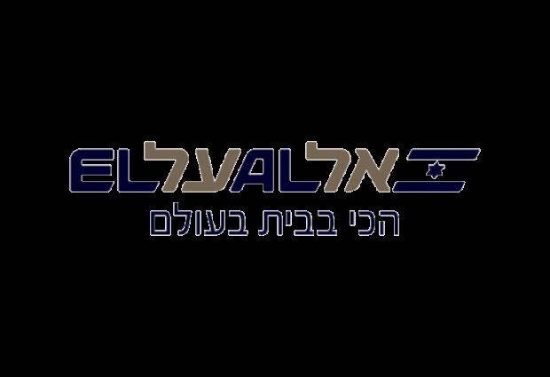 elal-768x512