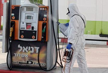חיטוי של רגב הדברה בתחנת דלק באשדוד
